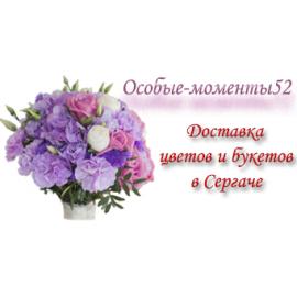 Интернет-магазин цветов и букетов